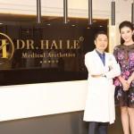 Nâng mũi Dr.Hải Lê – Lựa chọn không thể bỏ qua